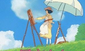 風立ちぬ 宮崎駿