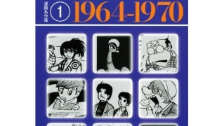 ガロ COM(コム)